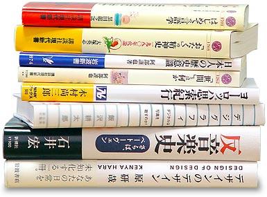 books0301.jpg