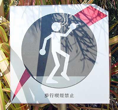 hoko_kitsuen.jpg