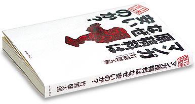 takekuma.jpg